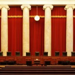 Judges' seats in the Supreme Court. (iStock Photo)