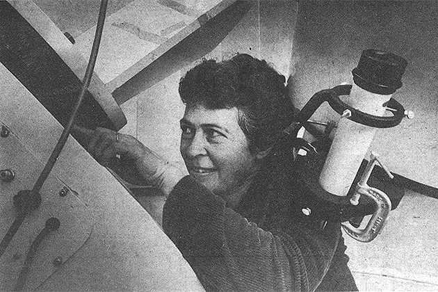 Physics professor Cynthia Peterson was featured in a Jan. 31, 1980 article in the UConn Advance newspaper, where she was commended for her 'stick-to-it-iveness' in successfully pursuing the installation of a new off-campus observatory on East Road in Storrs. That same quality has enabled her to complete more than 45 years as a faculty member at UConn. (Bob Pugliese/UConn file photo)