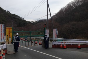 The entrance that displaced residents of Tomioka must go through by special permit to visit their homes. (Alexis Dudden/UConn Photo)