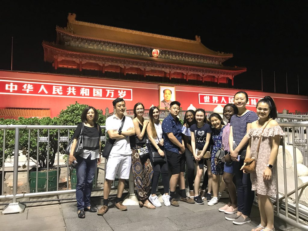 UConn students in Tianmen Square